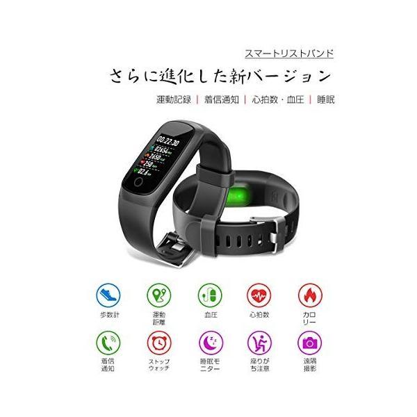 スマートウォッチ 【最新版】 スマートブレスレット カラースクリーン 多機能 血圧計 心拍計 歩数計 高精度 IP67防水 活動量計 運動記録 消費