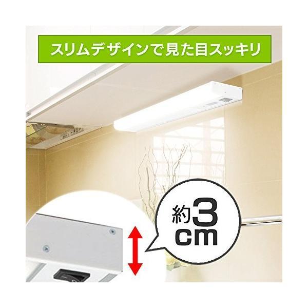アイリスオーヤマ LEDキッチン手元灯 棚下・壁兼用 センサー付 KTM8N-TKS|tam-com|02