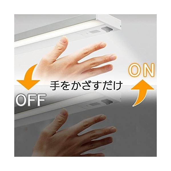 アイリスオーヤマ LEDキッチン手元灯 棚下・壁兼用 センサー付 KTM8N-TKS|tam-com|03