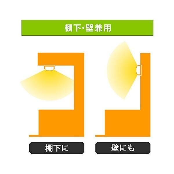 アイリスオーヤマ LEDキッチン手元灯 棚下・壁兼用 センサー付 KTM8N-TKS|tam-com|04