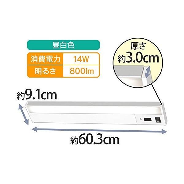 アイリスオーヤマ LEDキッチン手元灯 棚下・壁兼用 センサー付 KTM8N-TKS|tam-com|07