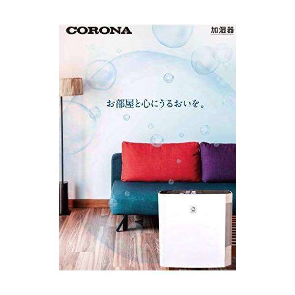 コロナ 4.0L ハイブリッド式加湿器 720mLタイプ (木造和室12畳まで/プレハブ洋室20畳まで) チョコブラウン UF-H7218R(T)