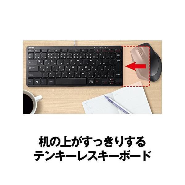 BUFFALO コンパクトモデル テンキーレス 有線キーボード ブラック BSKBU305BK 【Windows/PS4対応】|tam-com