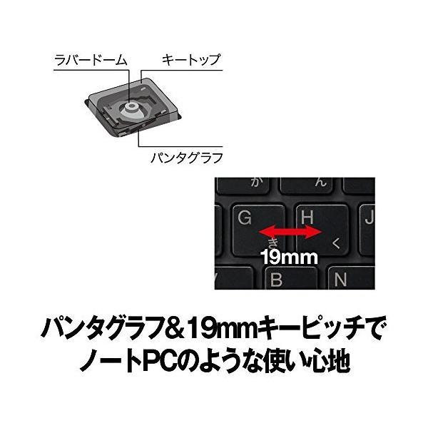 BUFFALO コンパクトモデル テンキーレス 有線キーボード ブラック BSKBU305BK 【Windows/PS4対応】|tam-com|02