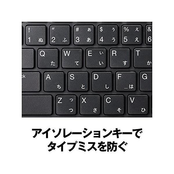 BUFFALO コンパクトモデル テンキーレス 有線キーボード ブラック BSKBU305BK 【Windows/PS4対応】|tam-com|03