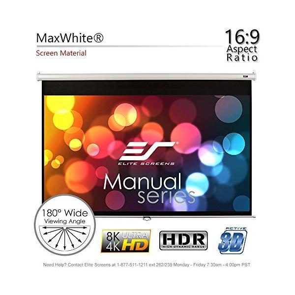 """エリートスクリーン プロジェクタースクリーン マニュアル 120インチ(16:9) 24""""延長 ホワイトケース M120XWH2-E24"""