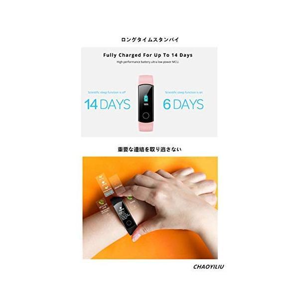 CHAOYILIU HUAWEI Honor Band 4 スマートウォッチ AMOLEDカラータッチスクリーン搭載 (2018年9月発売 (ブラッ