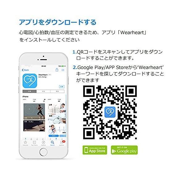 I.Lux スマートウォッチ スマートブレスレット 心電図 多機能スマートリストバンド 紛失防止 IP65防水防塵 iPhoneIOS Androi