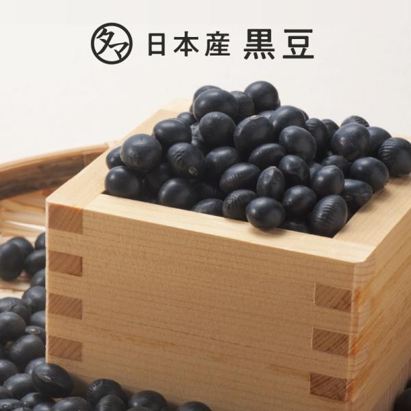 黒豆 10kg 北海道産 黒大豆 令和2年産 まめ 大豆 自然食品 乾物 業務用