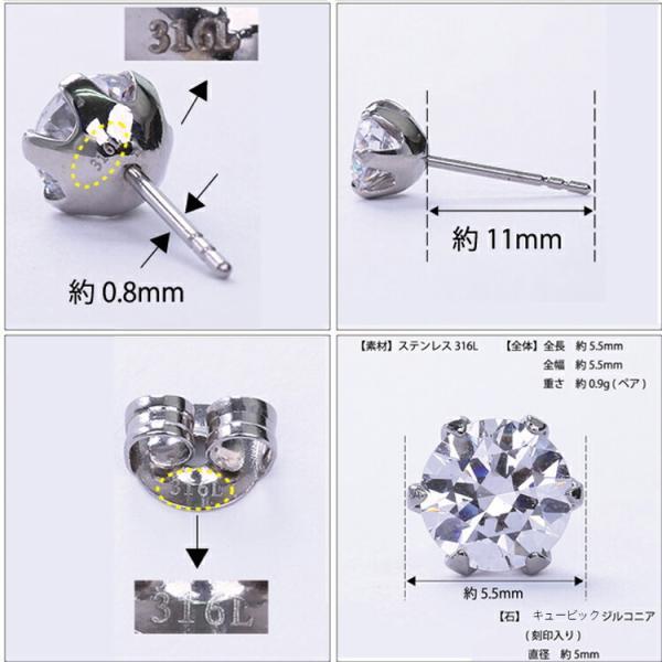 スワロフスキージルコニア スタッドピアス 一粒 5mm 低アレルギー素材 SUS316L セカンドピアス w3s15c-6st50qw(ND)