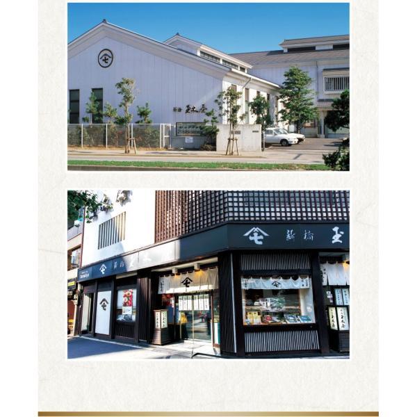 【あすつく】世界のふりかけ18袋入 W18 新橋玉木屋 | 東京 | 土産 | ギフト | おすすめ | 人気 | 高級 | 御歳暮 | お歳暮 ||tamakiya-shop|21