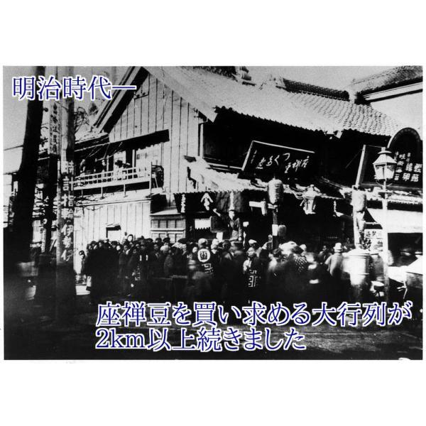 佃煮ふりかけ F-4 12袋×1パック 新橋玉木屋 | ふりかけ | 東京 | 土産 | ギフト | おすすめ | 高級 | 老舗 | 玉木屋 | 詰め合わせ | 御歳暮 | お歳暮 ||tamakiya-shop|09