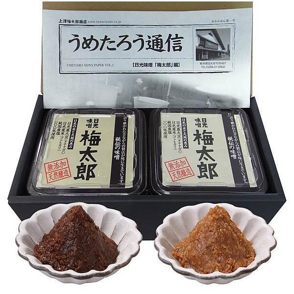 日光味噌 梅太郎紅白(白味噌 500g・赤味噌 500g) 計2パック入り 1944円
