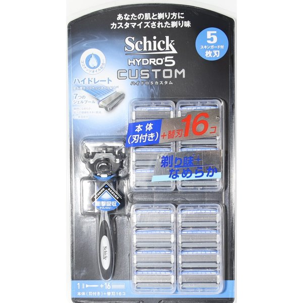 コストコ シック ハイドロ5 5枚刃 ホルダー1本  替刃17個|tamata-kikaku