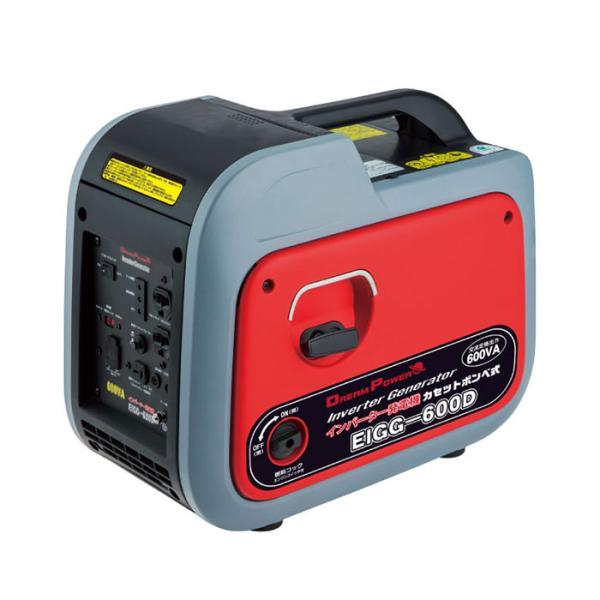 ナカトミ ドリームパワー インバーター発電機 カセットボンベ式 EIGG-600D