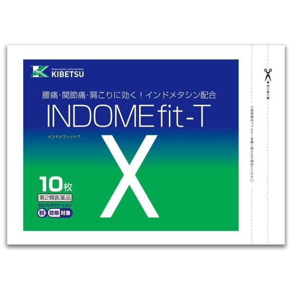 肩こり・腰痛にすぐ効く湿布/しっぷ インドメタシン配合の外用鎮痛・消炎薬インドメフィットT|tamatebako-yakuten