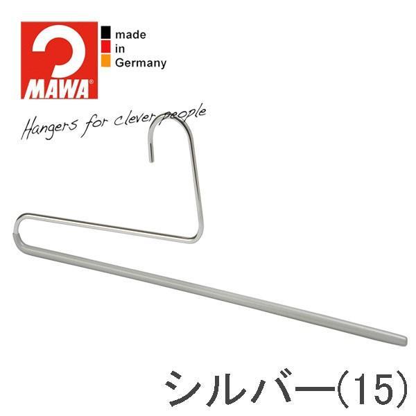 ハンガー MAWAハンガー マワハンガー シングルパンツ KH35/U 10本セット ブラック シルバー ホワイト tamatoshi 03