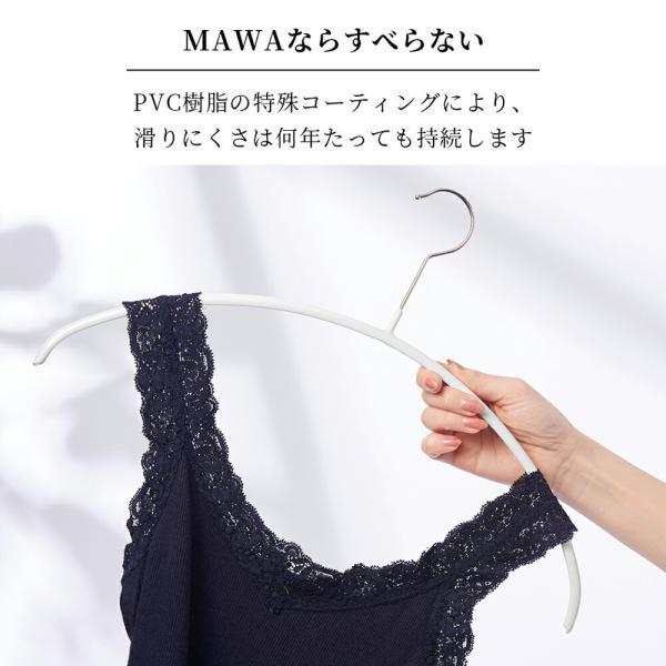 ハンガー MAWAハンガー マワハンガー クリップハンガー K30D 10本セット ブラック シルバー ホワイト|tamatoshi|02