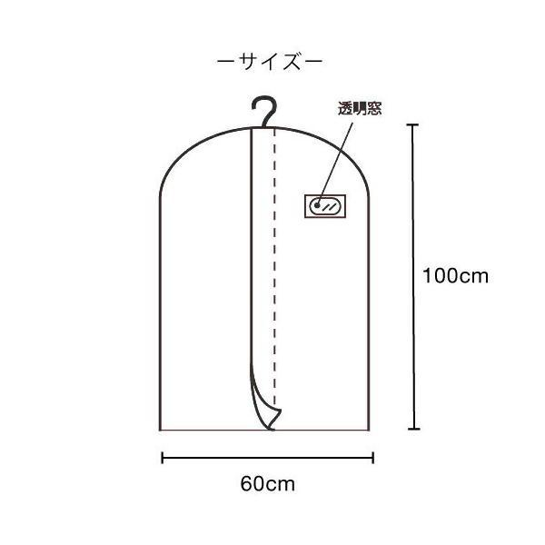 洋服カバー オール不織布タイプ 合わせ洋服カバー スーツ・ジャケットサイズ 3枚入(FA474)|tamatoshi|02