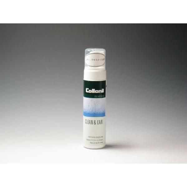 コロニル Collonil CLEAN&CARE クリーン&ケア