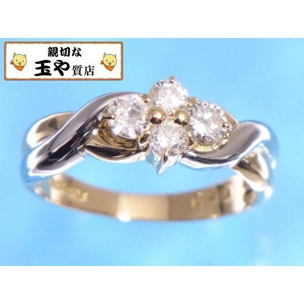 新品同様 ダイヤ0.5ct 花 K18 プラチナ リング 12号