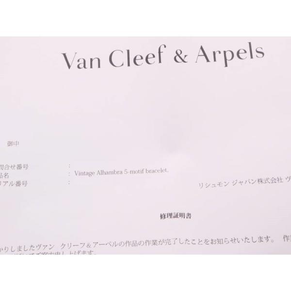 ヴァンクリーフ&アーペル ブレスレット VanCleef&Arpels VCA ヴィンテージ アルハンブラ 5モチーフ 750 K18YG 新品同様