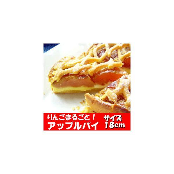 シェモア まるごとりんごチーズ風味パイ(大きさ:約18cm)