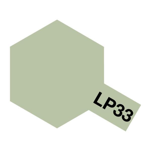 タミヤ(82133)タミヤカラー ラッカー塗料 LP-33 灰緑色(日本海軍)