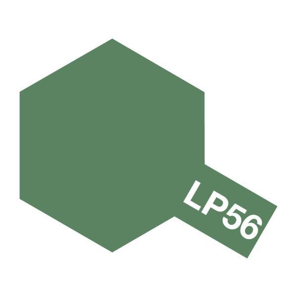 タミヤ(82156)タミヤカラー ラッカー塗料 LP-56 ダークグリーン2(ドイツ陸軍)