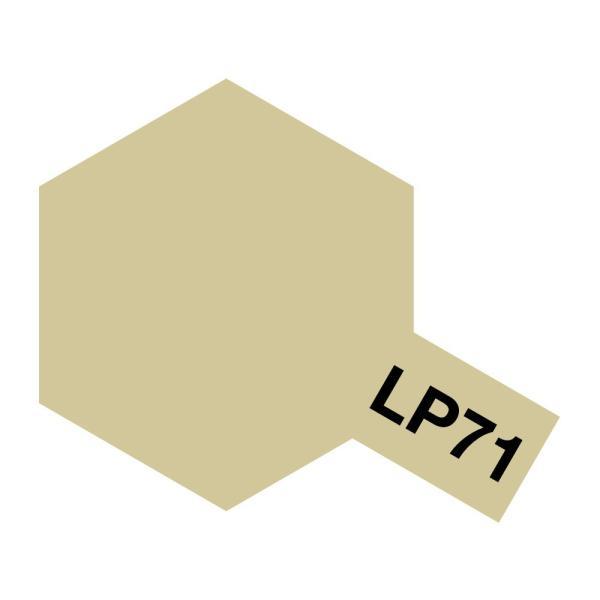 タミヤ (82171) タミヤカラー ラッカー塗料 LP-71 シャンパンゴールド