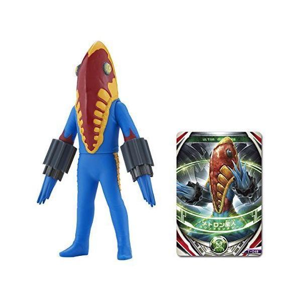 ウルトラマンオーブウルトラ怪獣オーブ10メトロン星人(ラウンドランチャー)