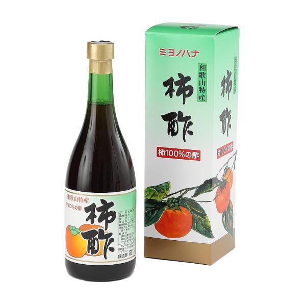 ミヨノハナの柿酢 720ml瓶入り|tamura-kakisu
