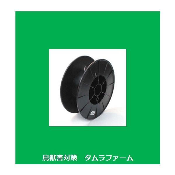 アポロ 電気柵 ヨリ線巻取り用リール #AP−MT108−R|tamurafirm