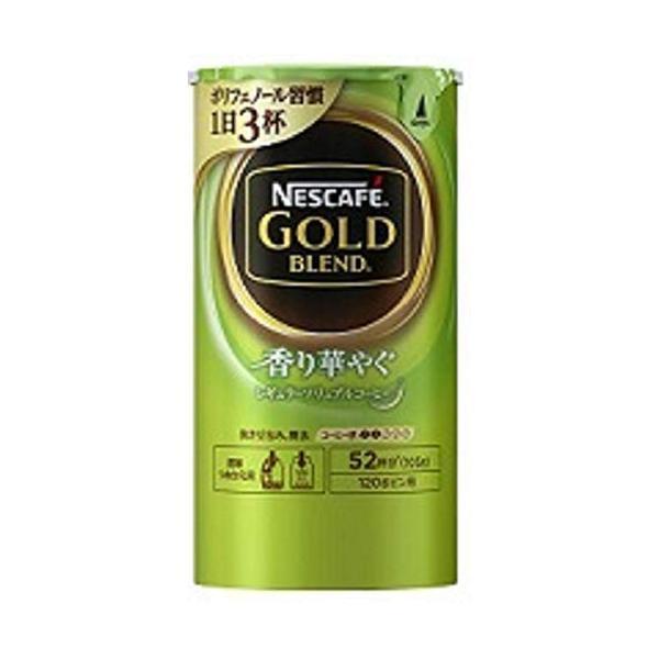 ネスレ ネスカフェ ゴールドブレンド エコ&システムパック 香り華やぐ 105g|tamurashop