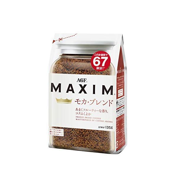 AGF マキシム モカブレンド 袋 135g インスタントコーヒー 詰め替え エコパック|tamurashop