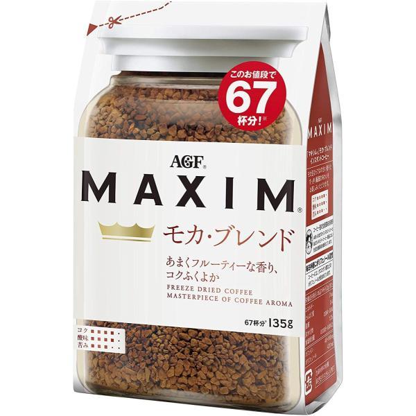 AGF マキシム モカブレンド 袋 135g インスタントコーヒー 詰め替え エコパック|tamurashop|05