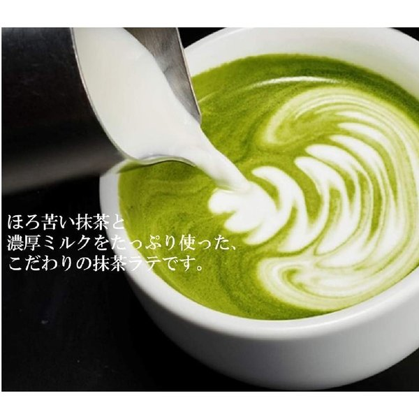 AGF ブレンディ カフェラトリー スティック 濃厚抹茶ラテ 16本 粉末 抹茶|tamurashop|02