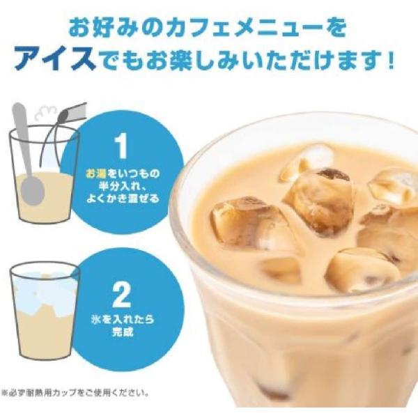 AGF ブレンディ カフェラトリー スティック 濃厚抹茶ラテ 16本 粉末 抹茶|tamurashop|07