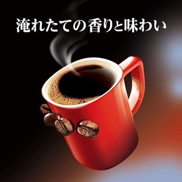 ネスカフェ エクセラ スティック ブラック 30P ×2箱 tamurashop 04