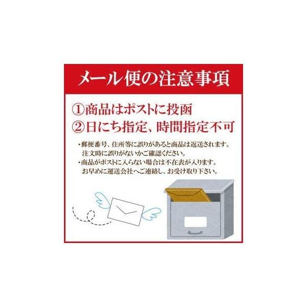 おいしい紅茶シリーズ30包(15種×2包)お試し 紅茶アソート 紅茶福袋 JAF TEA|tamurashop|07