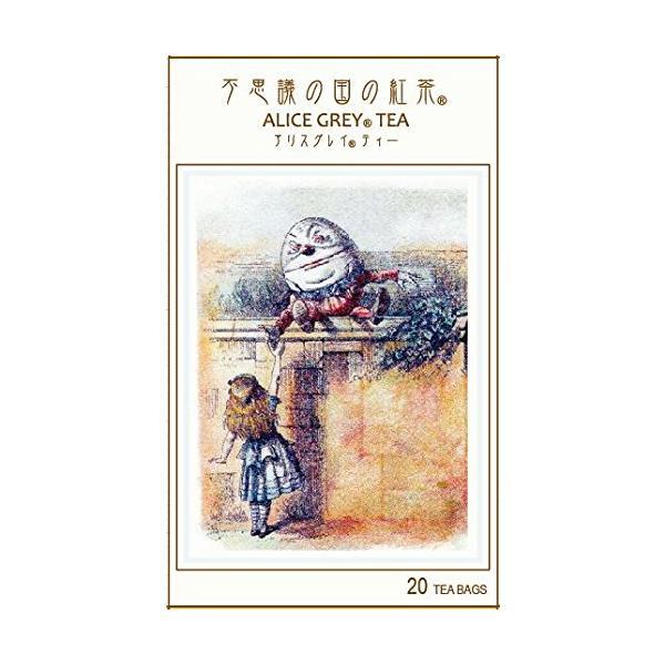 アリスグレイティー ALICE GREY TEA|tamurashop