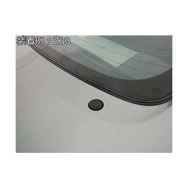 Tuningfan リア ワイパーレス ホールキャップ スムージングキャップ 日産 フェアレディZ Z33 Z34|tamurashop|03