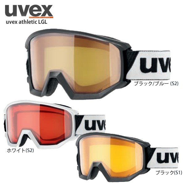 Uvex Athletic LGL
