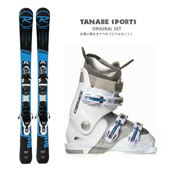 スキー セット ROSSIGNOL〔ロシニョール ショートスキー板〕<2020>SHORT MAXIUM 123 + XPRESS 10 BK B83 + GEN〔ゲン レディーススキーブーツ〕CARVE 5 L