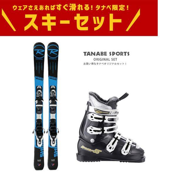 スキー セット ROSSIGNOL〔ロシニョール ショートスキー板〕<2020>SHORT MAXIUM 123 + XPRESS 10 BK B83 + HELD〔スキーブーツ〕KRONOS-55
