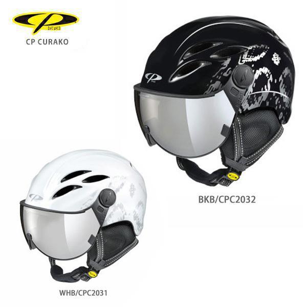 ヘルメット CP シーピー 2020 CP CURAKO / CPC2030〔クラコ〕バイザー付き  19-20 旧モデル スキー スノーボード