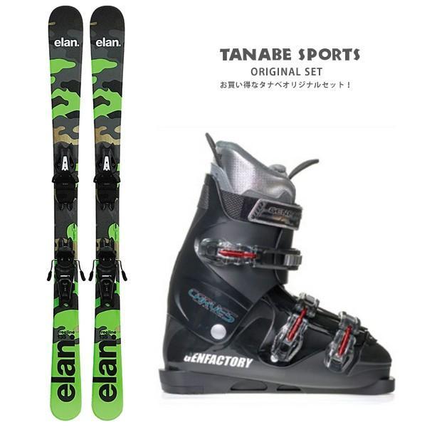 スキー セット ELAN〔エラン ショートスキー板〕<2020>FREELINE CAMO 125/135 QUICK SHIFT + EL 10.0 SHIFT GW + GEN〔ゲン スキーブーツ〕CARVE 5