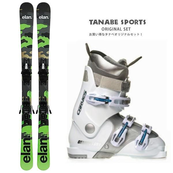 スキー セット ELAN〔エラン ショートスキー板〕<2020>FREELINE CAMO 125/135 QUICK SHIFT + EL 10.0 SHIFT GW + GEN〔ゲン レディースブーツ〕CARVE 5 L