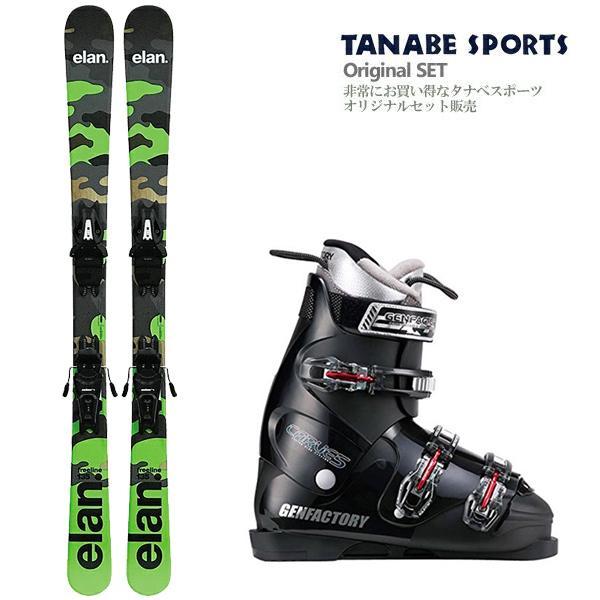 スキー セット ELAN エラン ショートスキー板<2020>FREELINE CAMO QUICK SHIFT + EL 10.0 SHIFT GW + GEN〔ゲン スキーブーツ〕CARVE 5