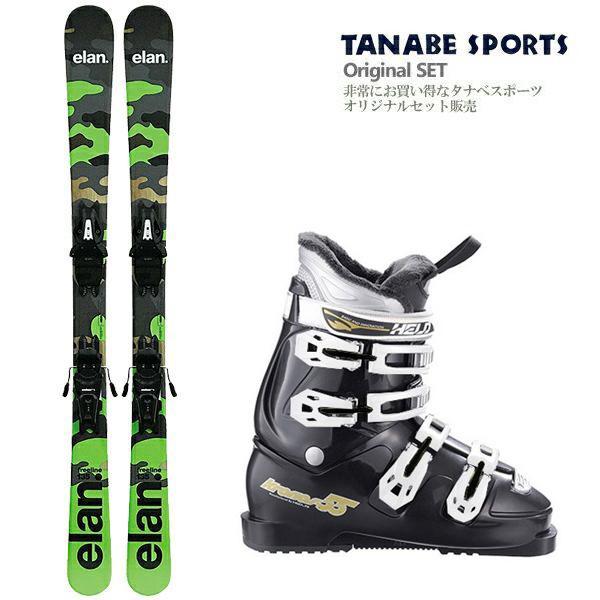 スキー セット ELAN エラン ショートスキー板<2020>FREELINE CAMO QUICK SHIFT + EL 10.0 SHIFT GW + HELD〔スキーブーツ〕KRONOS-55
